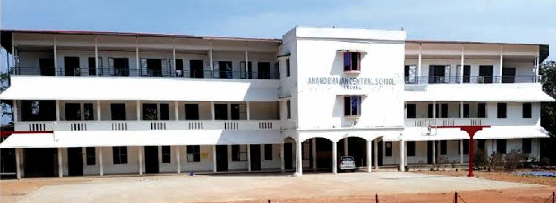 Anand Bhavan Central School is located at Anchal in Kollam District.